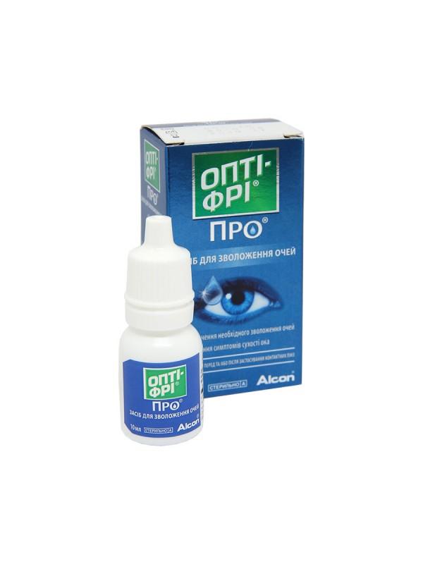 Opti – Free Pro увлажняющие капли для глаз